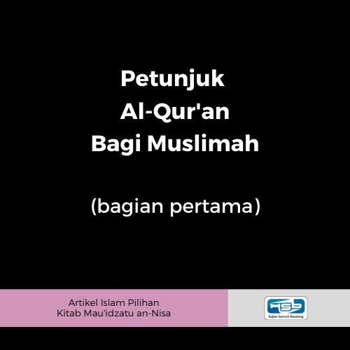 petunjuk al-qur'an bagi muslimah #1